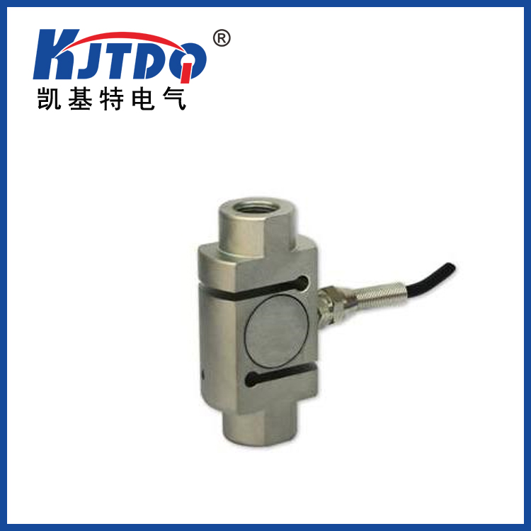 S型称重测力传感器KJT-YLS005