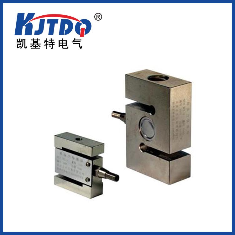 S型称重测力传感器KJT-YLS003