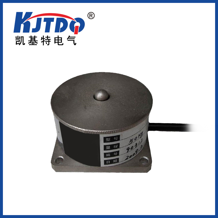 <strong>KJT-BDT 半导体系列称重测力传感器</strong>