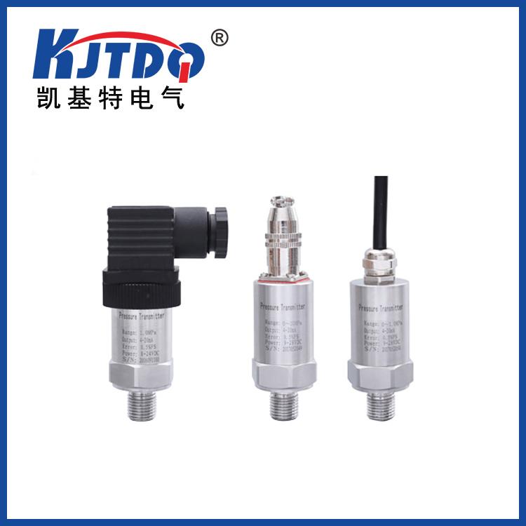 扩散硅式压力变送器KJT-Y系列