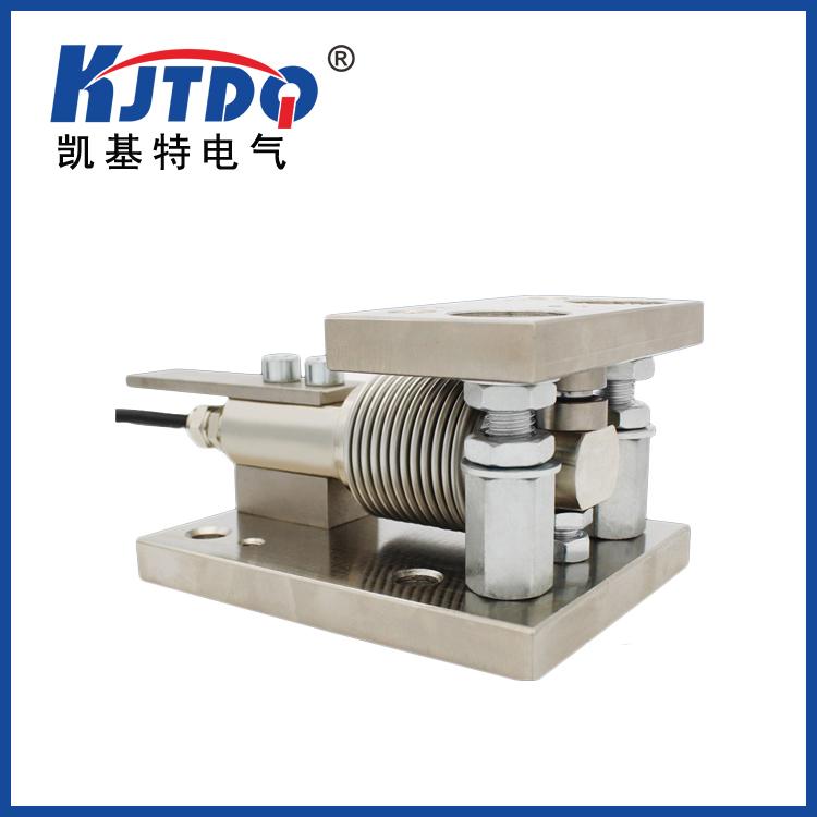 <strong>凯基特KJT-MK006波纹管悬臂称重模块</strong>