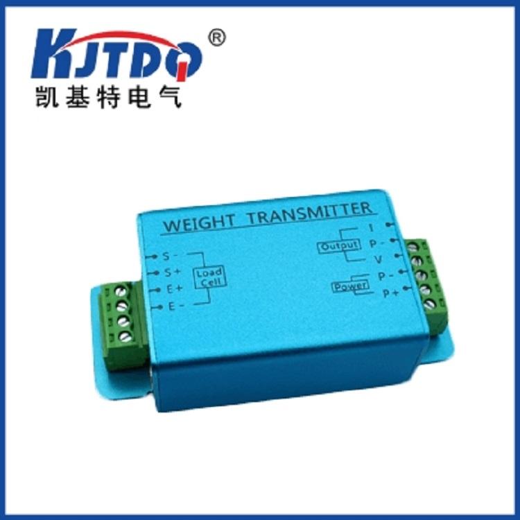 <strong>压力传感器与压力变送器之间的区别及联系是什么?</strong>