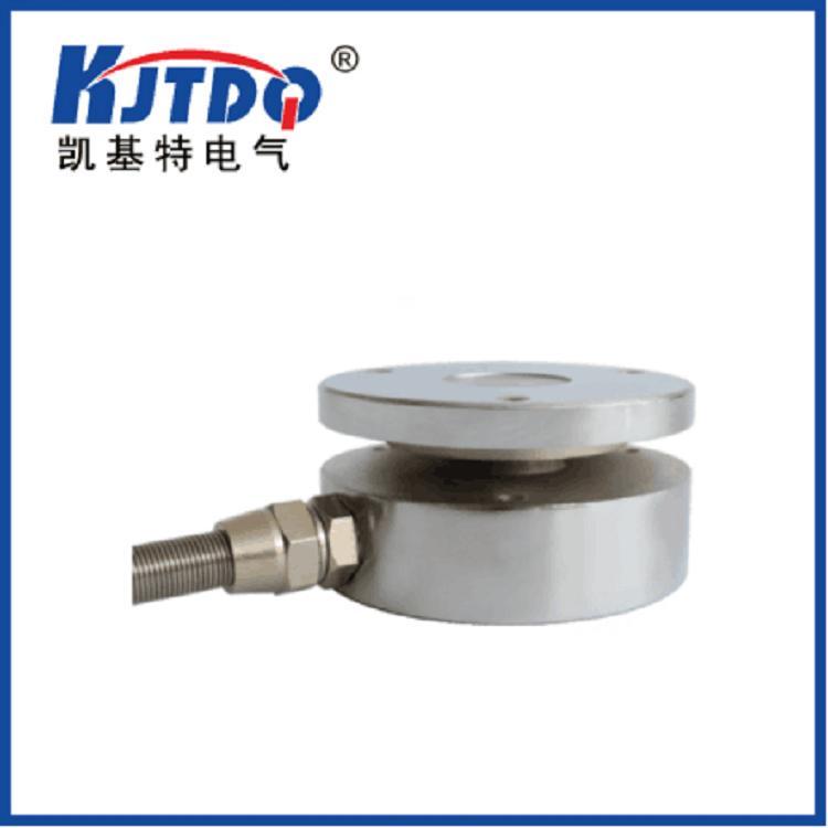 膜盒称重传感器 KJT-YLH1002