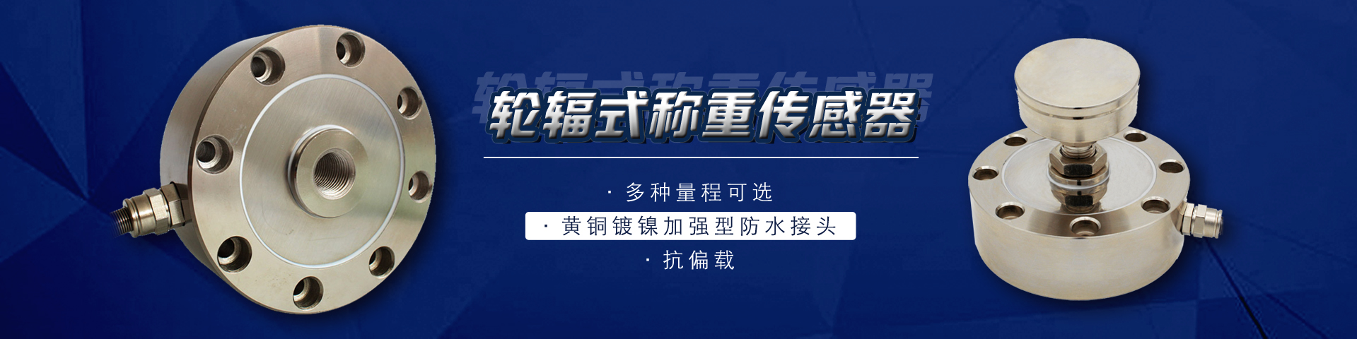南京凯基特电气有限公司